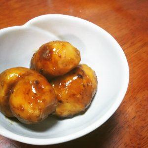 栗の醤油炒り煮